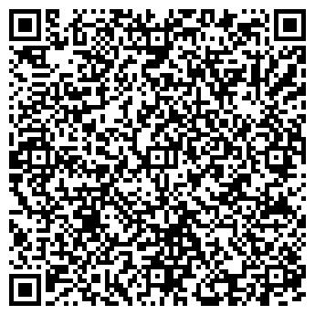 QR-код с контактной информацией организации ДЕТСКИЙ САД № 118