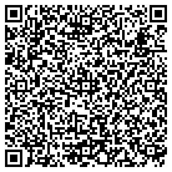 QR-код с контактной информацией организации ДЕТСКИЙ САД № 137