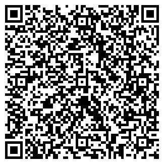 QR-код с контактной информацией организации ЛЕННОКС