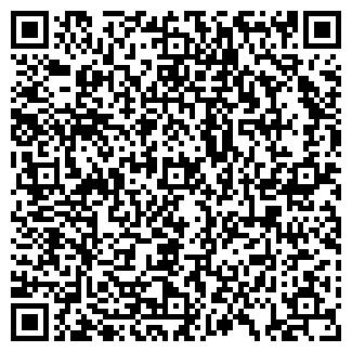 QR-код с контактной информацией организации Дом молитвы церкви Святой Троицы