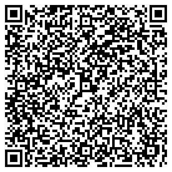 QR-код с контактной информацией организации ДЕТСКИЙ САД № 1517