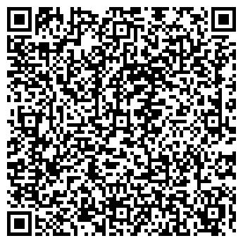 QR-код с контактной информацией организации ДЕТСКИЙ САД № 1905