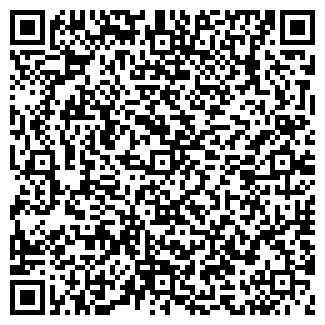QR-код с контактной информацией организации СТЕНОВОЙ.RU