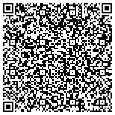 QR-код с контактной информацией организации ИНЖЕНЕРНАЯ СЛУЖБА РАЙОНА СОКОЛИНАЯ ГОРА