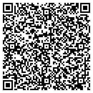 QR-код с контактной информацией организации ОДС № 33