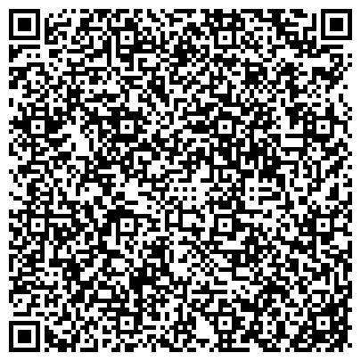 QR-код с контактной информацией организации МОСКОВСКОЕ СРЕДНЕЕ СПЕЦИАЛЬНОЕ УЧИЛИЩЕ ОЛИМПИЙСКОГО РЕЗЕРВА № 3
