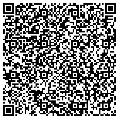 QR-код с контактной информацией организации ДЮСШОР УЧИЛИЩЕ ОЛИМПИЙСКОГО РЕЗЕРВА № 3
