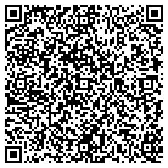 QR-код с контактной информацией организации ЭЛЕКТРОМОНТАЖ ТК