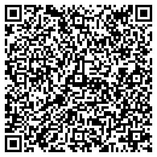 QR-код с контактной информацией организации ЗЕНОН