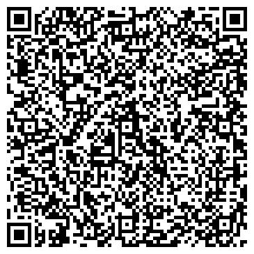 QR-код с контактной информацией организации ДЕТЕВЕ-СЕРВИС