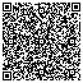 QR-код с контактной информацией организации ИНТЕРМА