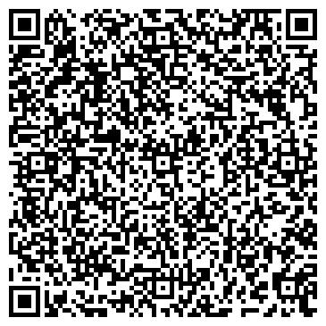 QR-код с контактной информацией организации АРМАР-ЛЮКС КОМПАНИЯ