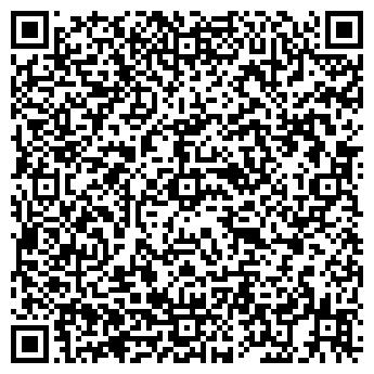 QR-код с контактной информацией организации АРМАКОЛ