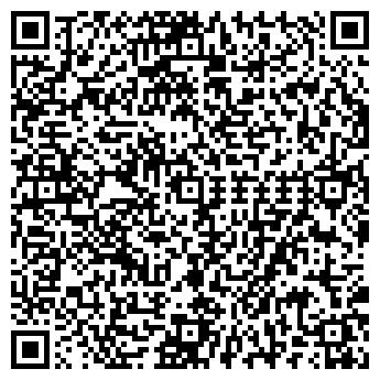 QR-код с контактной информацией организации АРТГЛАСС