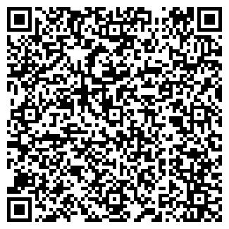 QR-код с контактной информацией организации АСТЕРО
