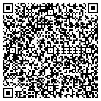 QR-код с контактной информацией организации АТОЛЛ АГ