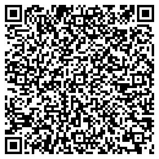 QR-код с контактной информацией организации ООО Гранд-СП