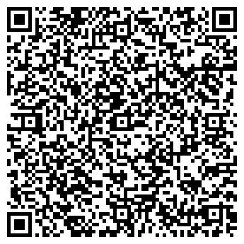 QR-код с контактной информацией организации БАРЬЕР-С НПП