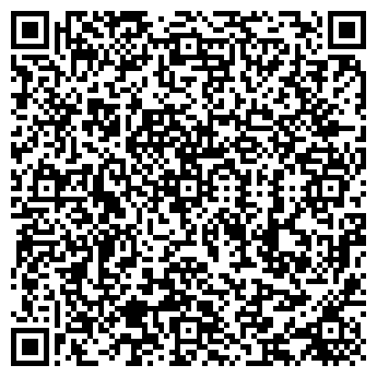 QR-код с контактной информацией организации ВЕСТФРОСТ