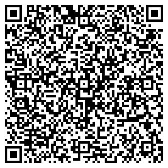 QR-код с контактной информацией организации ГАММА-ВД