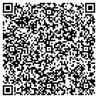 QR-код с контактной информацией организации ОРТА