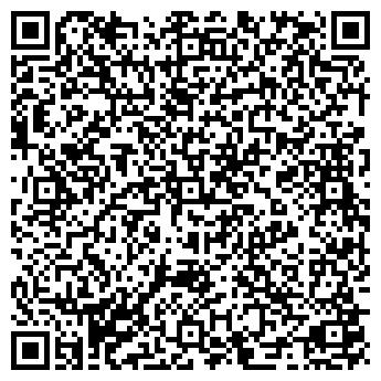 QR-код с контактной информацией организации ДОРСТРОЙПРИБОР