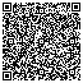 QR-код с контактной информацией организации ИГЛА