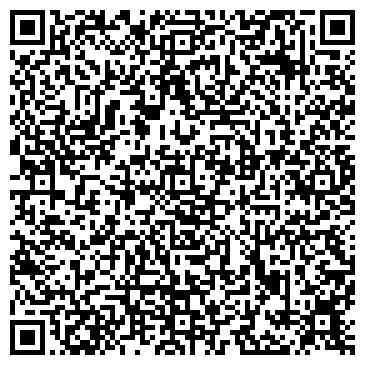 QR-код с контактной информацией организации Большелайский отряд буровых работ