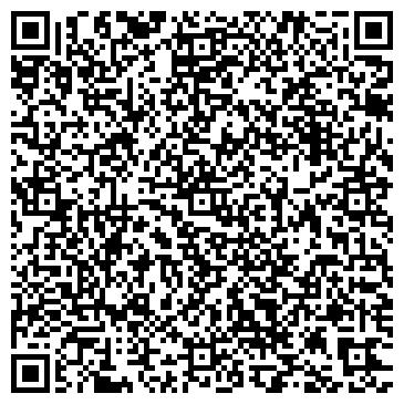 QR-код с контактной информацией организации ИНЖЕНЕРНЫЕ СИСТЕМЫ ЦМП
