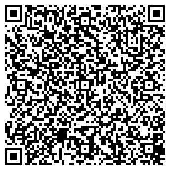 QR-код с контактной информацией организации ИНТЕРСВЯЗЬ ЛТД