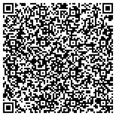 QR-код с контактной информацией организации Stive & Barton