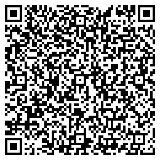 QR-код с контактной информацией организации ПРАВCAR
