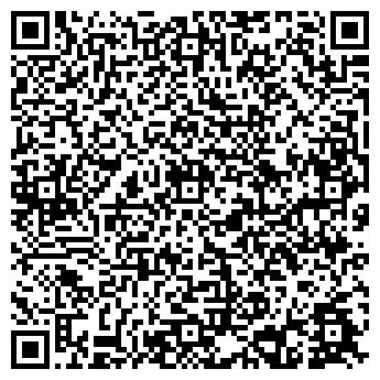 QR-код с контактной информацией организации Наш край