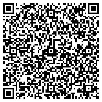 QR-код с контактной информацией организации КИНТО