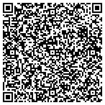 QR-код с контактной информацией организации СТОМАТОЛОГИЧЕСКОЕ ОБЪЕДИНЕНИЕ