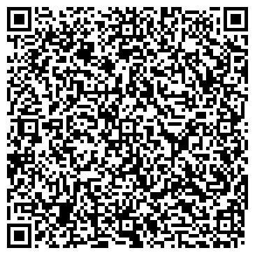 QR-код с контактной информацией организации БизнесУниверсал