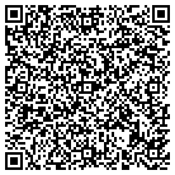 QR-код с контактной информацией организации ЛАНДЕФ КОМПАНИЯ