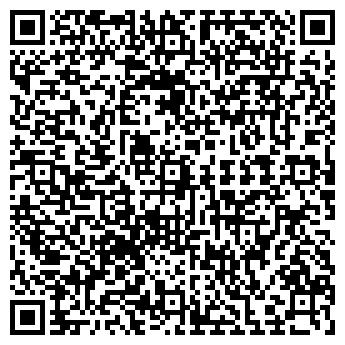 QR-код с контактной информацией организации ЛИГА-ТРЕЙД