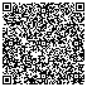 QR-код с контактной информацией организации ЛИДЕР-СБ