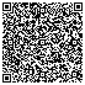 QR-код с контактной информацией организации ООО МЕТА РУ