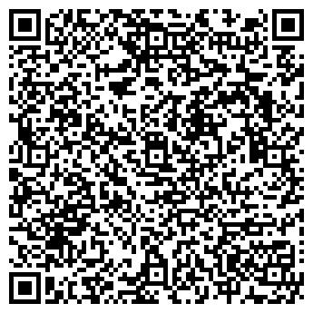 QR-код с контактной информацией организации ОБЕРОН-АЛЬФА