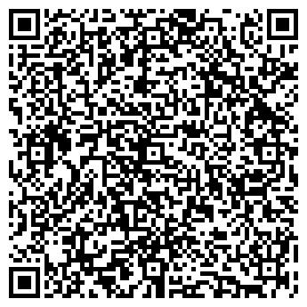 QR-код с контактной информацией организации ОПТЭКС НПП
