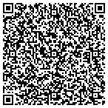 QR-код с контактной информацией организации ОБЛУПРАВЛЕНИЕ ГОССТАТИСТИКИ