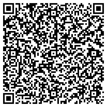 QR-код с контактной информацией организации РЕАЛКО