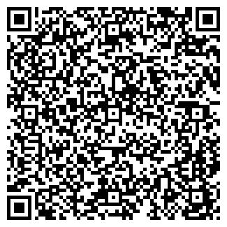 QR-код с контактной информацией организации НАРТЫСЕМС