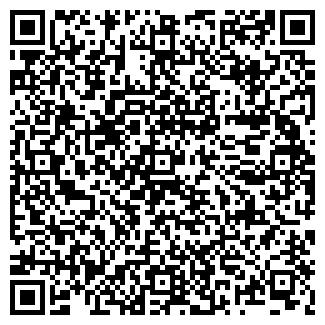 QR-код с контактной информацией организации КОРК
