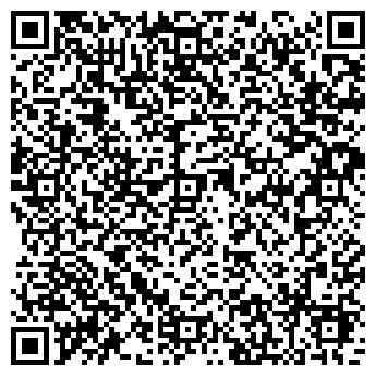 QR-код с контактной информацией организации РМ-ДИОС