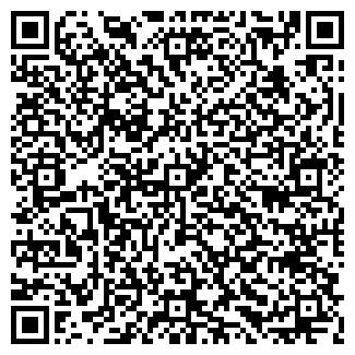 QR-код с контактной информацией организации РОКОТЕК