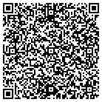 QR-код с контактной информацией организации РОСМАРК-СТАЛЬ