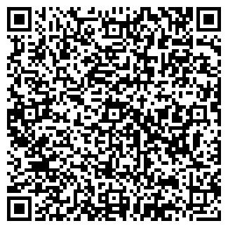 QR-код с контактной информацией организации САНТЕРНО